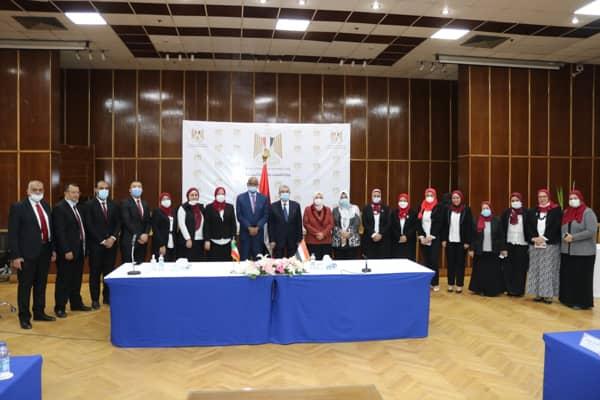 الشركة المصرية لنقل الكهرباء