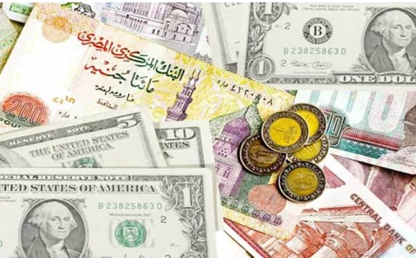 أسعار العملات العربية و الأجنبية