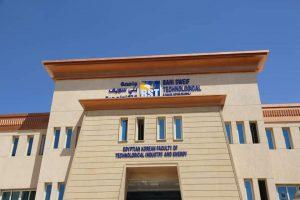 جامعة بني سويف التكنولوجية